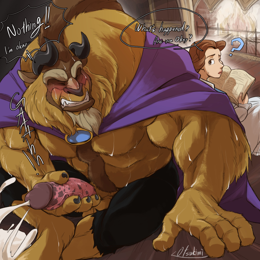 and beast beauty belle the Five nights at freddy's sex porn
