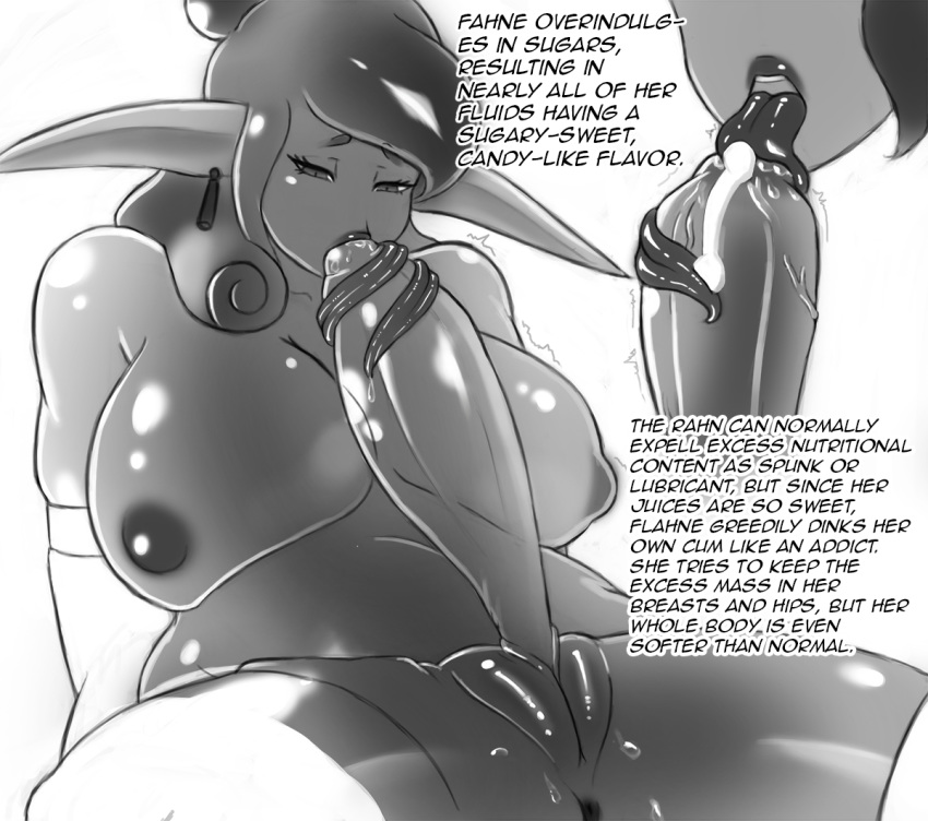 space kaede trials in tainted Sword art online sachi hentai